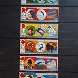 Отдается в дар Зимняя Олимпиада, Саппоро 1972. Почтовые марки Экв. Гвинеи.