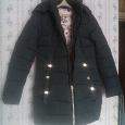 Отдается в дар Куртка женская темно зеленая 44-46