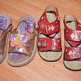 Отдается в дар Обувь детская