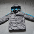 Отдается в дар Куртка размер XXS