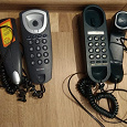 Отдается в дар Стационарные телефонные аппараты