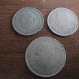 Отдается в дар Монеты доевровой Испании