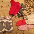 Отдается в дар Тапочки-следки, носочки