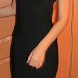 Отдается в дар Бандажное платье черное