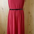 Отдается в дар Красное платье на р.S