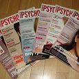 Отдается в дар Журнал Психология