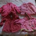 Отдается в дар Зимняя одежда для девочки