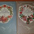 Отдается в дар Книга В мире русской литературы. книга для внеклассного чтения
