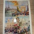 Отдается в дар Открытка из Парижа