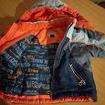 Отдается в дар Куртка 98-104 размер + 2 шапки