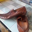 Отдается в дар Мужская обувь-макасины 40р.