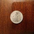 Отдается в дар Монета Украины 2 копинки