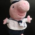 Отдается в дар Джордж из мультика «Свинка Пеппа»