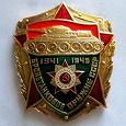Отдается в дар Значок 'Бронетанковое оружие СССР'