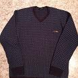 Отдается в дар мужской свитер