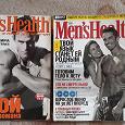 Отдается в дар Журналы Mens Health