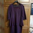 Отдается в дар Трикотажное платье размер 56-58