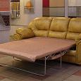 Отдается в дар Кожаный диван