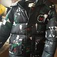 Отдается в дар Куртка на мальчика зима