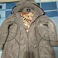 Отдается в дар Куртки женские осень — зима р.62-64