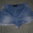 Отдается в дар джинсовые шорты 44р.
