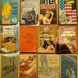 Отдается в дар Книги фантастика, классика, детективы и проч