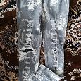 Отдается в дар джинсы летние