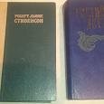 Отдается в дар Книги Стивенсон и Английский детектив