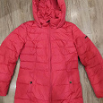 Отдается в дар Куртка Finn flare размер L