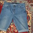 Отдается в дар Шорты джинсовые евро 36