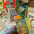 Отдается в дар Книги детские тонкие