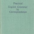 Отдается в дар Учебное пособие по грамматике англ. языка