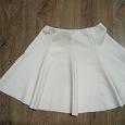 Отдается в дар Белая спортивная юбка Bershka S