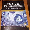 Отдается в дар Книга «Introduction to 3D Game Programming with Directx 11»