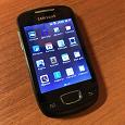 Отдается в дар телефон самсунг GT-S5570