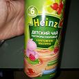 Отдается в дар Чай HEINZ