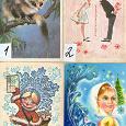 Отдается в дар Советские открытки различной тематики