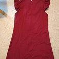 Отдается в дар Бордовое платье S