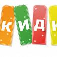 Отдается в дар Скидка на бензин 3грн/л Wog, в магазинах Rozetka, Космо
