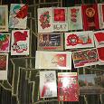 Отдается в дар Поздравительные открытки с Первомаем и Великим Октябрём. Времён СССР.