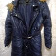 Отдается в дар Синяя женская зимняя куртка