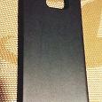 Отдается в дар Чехол для телефона Samsung A5