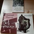 Отдается в дар Книги советские, малого формата