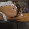 Отдается в дар Ботинки Kedo 36 размера