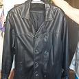 Отдается в дар Куртка кожаная большой размер 54-56.