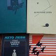 Отдается в дар Советские книги с историческим уклоном