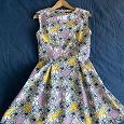 Отдается в дар Платье летнее Kira Plastinina, размер 44