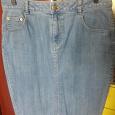 Отдается в дар юбка джинсовая 50р-р
