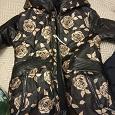 Отдается в дар Куртка кожзам с утеплителем
