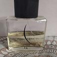 Отдается в дар Мужской парфюм
